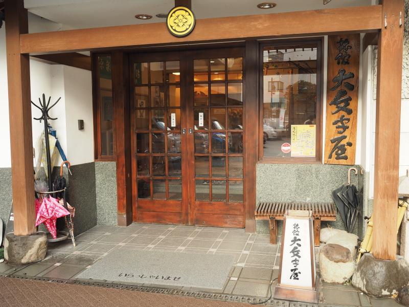 f:id:yukisigekuni:20200223080423j:plain