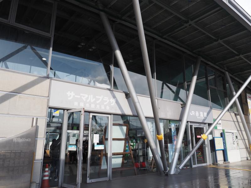 f:id:yukisigekuni:20200223081611j:plain