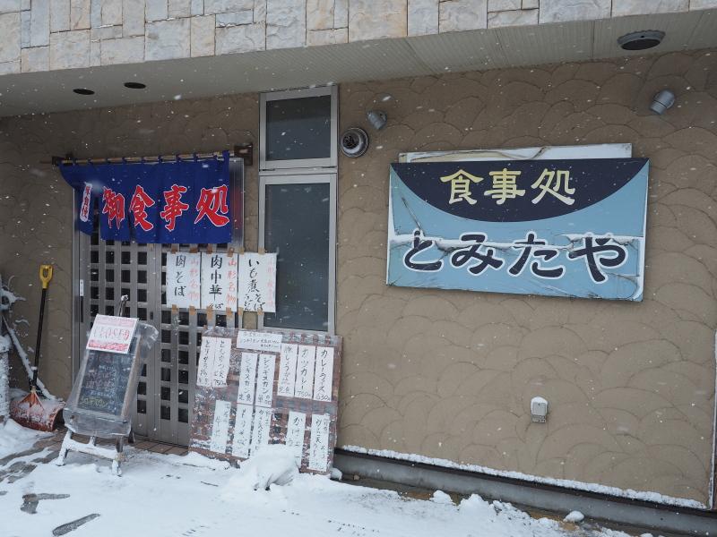 f:id:yukisigekuni:20200223141134j:plain