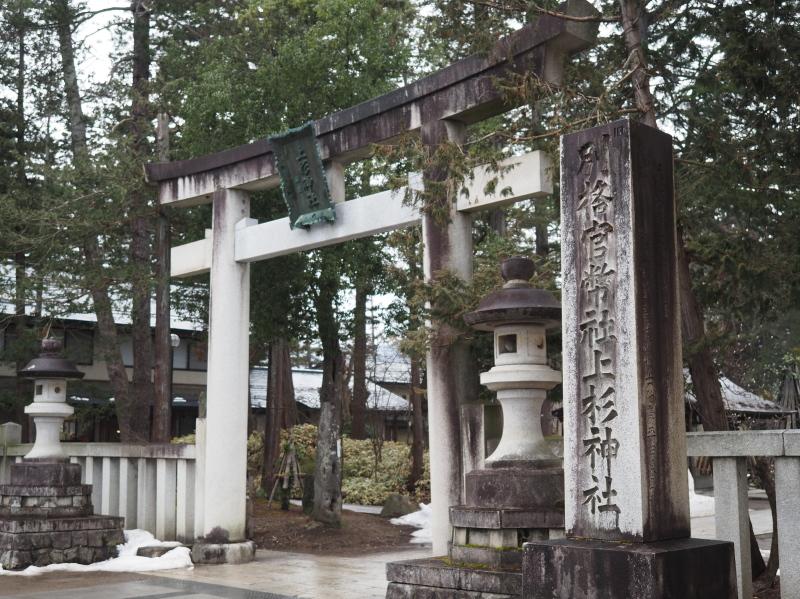 f:id:yukisigekuni:20200224214105j:plain