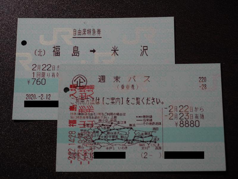 f:id:yukisigekuni:20200224214140p:plain