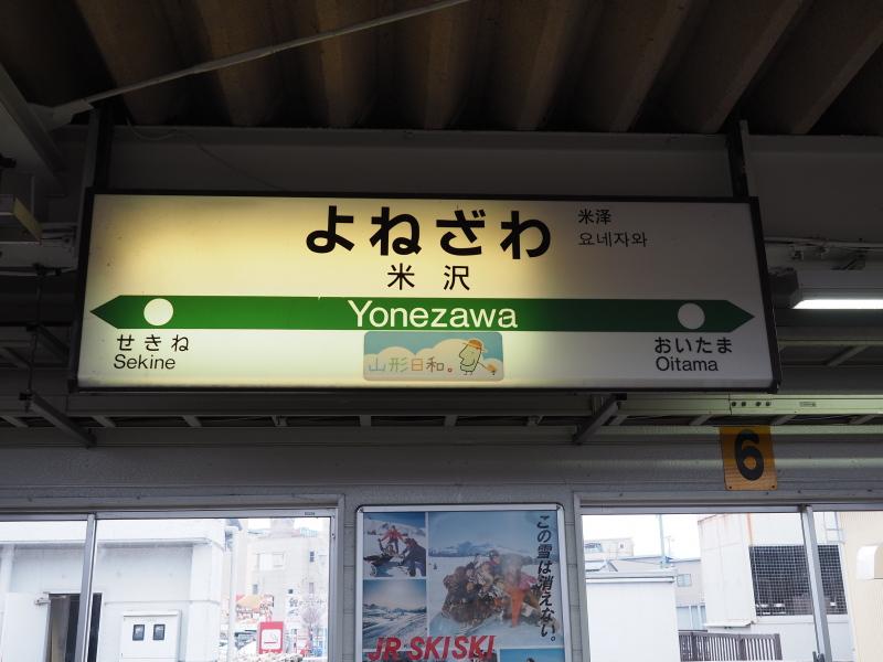 f:id:yukisigekuni:20200224214146j:plain