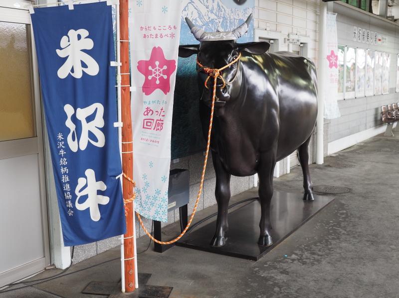 f:id:yukisigekuni:20200224214150j:plain