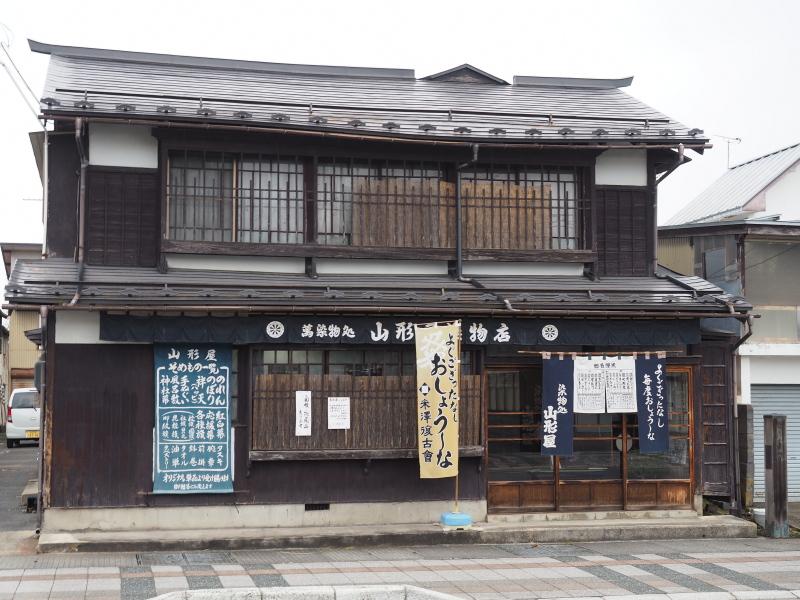 f:id:yukisigekuni:20200224214159j:plain