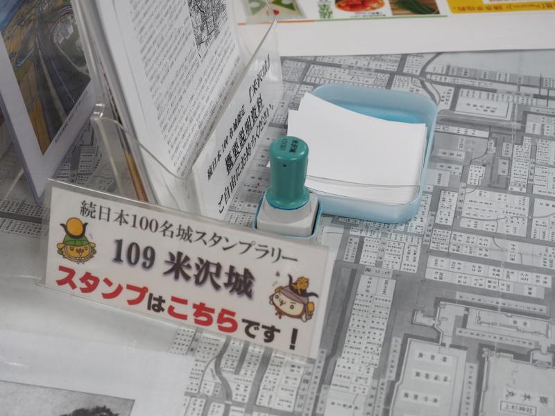f:id:yukisigekuni:20200224214226j:plain