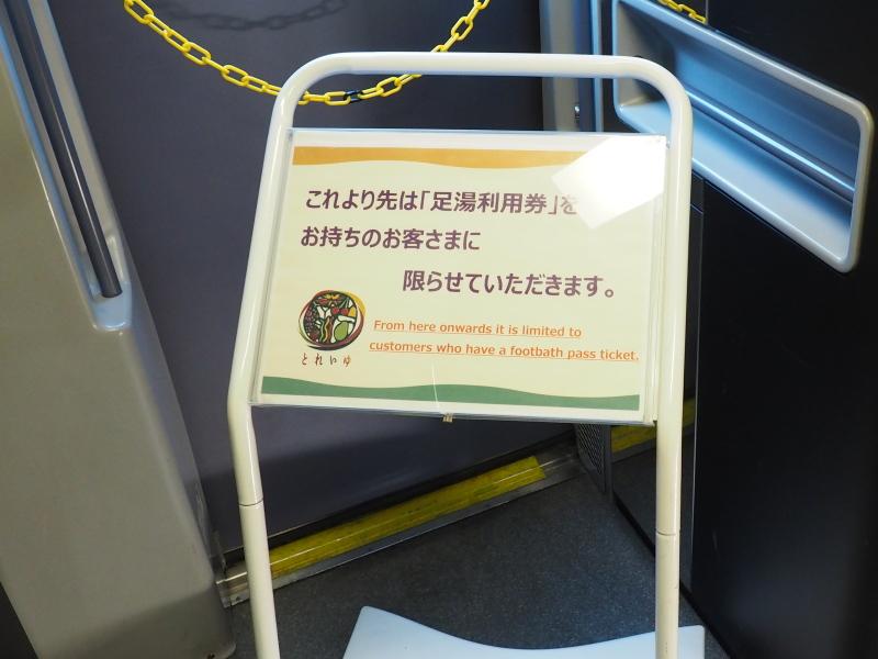 f:id:yukisigekuni:20200324222003j:plain