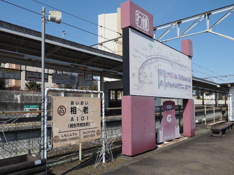 f:id:yukisigekuni:20200330221329j:plain