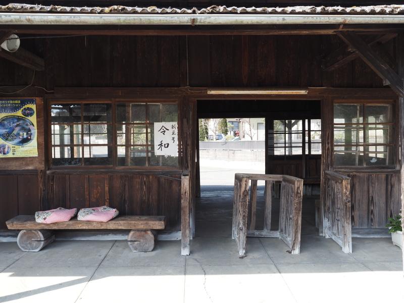 f:id:yukisigekuni:20200330221401j:plain