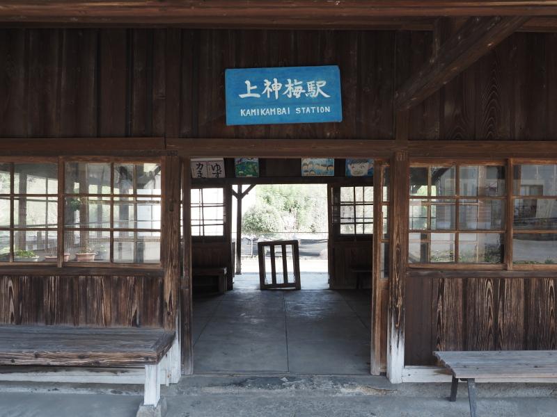 f:id:yukisigekuni:20200330221408j:plain