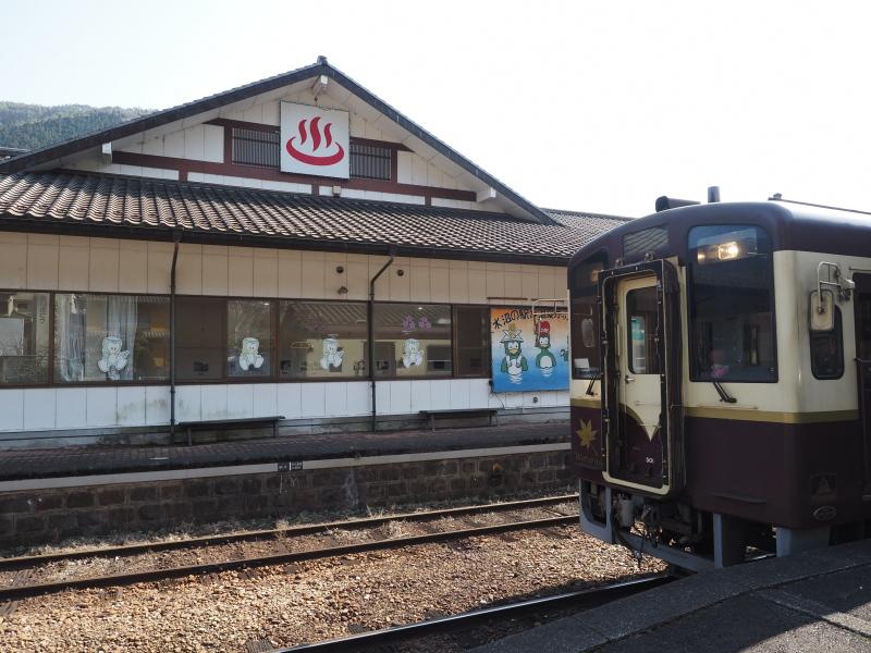 f:id:yukisigekuni:20200330221437j:plain