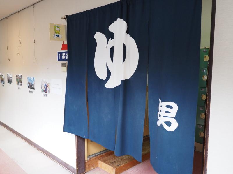 f:id:yukisigekuni:20200330221447j:plain