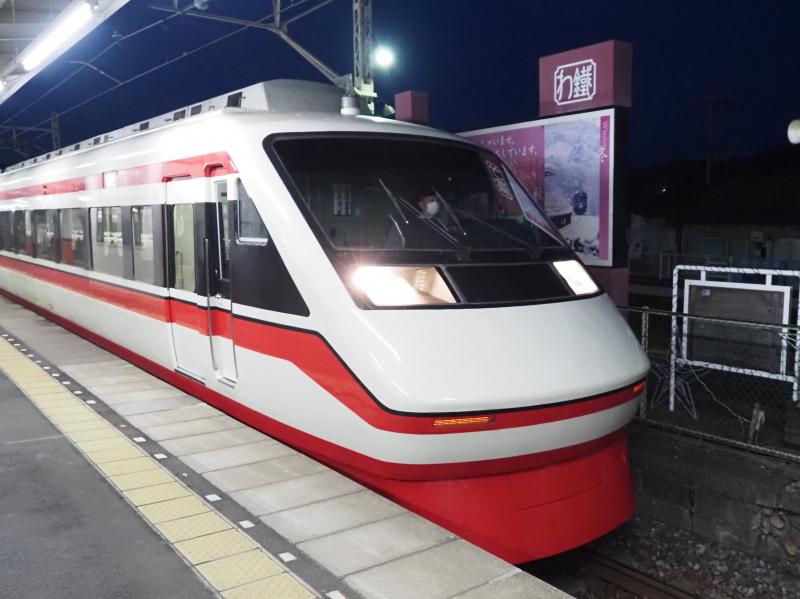 f:id:yukisigekuni:20200330221500j:plain