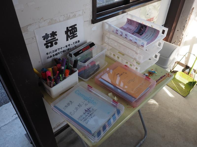 f:id:yukisigekuni:20200405092638j:plain
