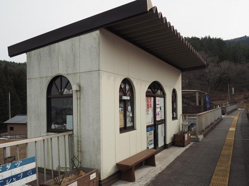 f:id:yukisigekuni:20200405092655j:plain