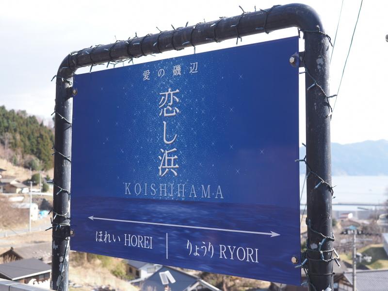 f:id:yukisigekuni:20200405095743j:plain