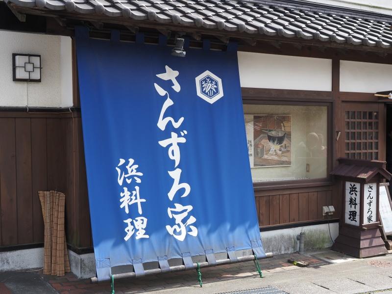 f:id:yukisigekuni:20200410204236j:plain
