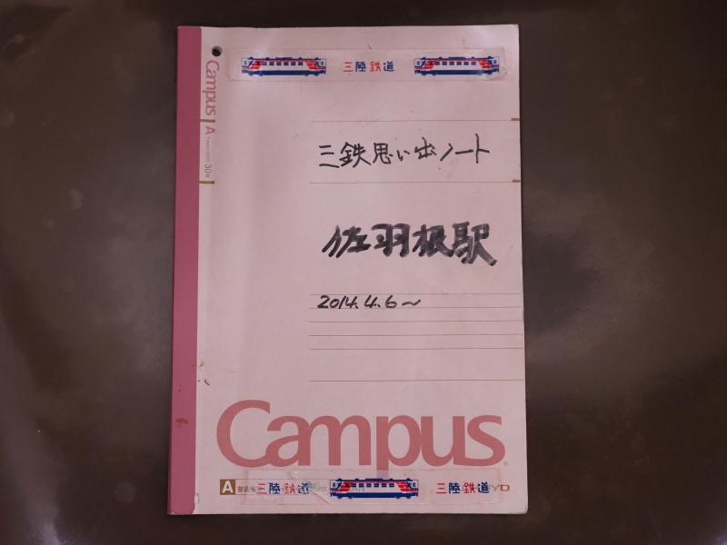 f:id:yukisigekuni:20200414210642j:plain