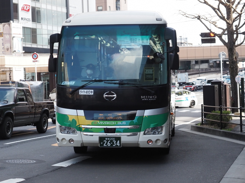 f:id:yukisigekuni:20200422005100j:plain