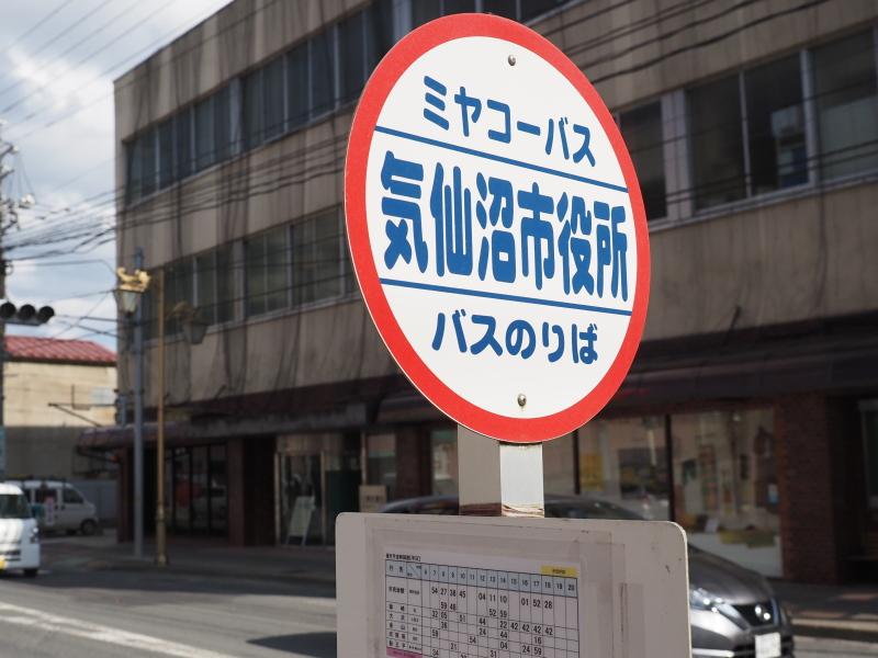 f:id:yukisigekuni:20200422005113j:plain