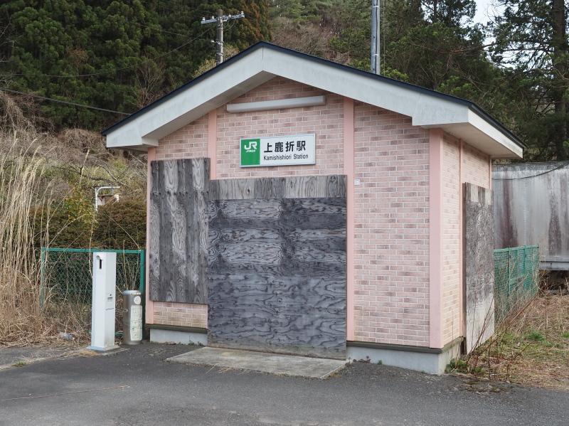 f:id:yukisigekuni:20200422005132j:plain