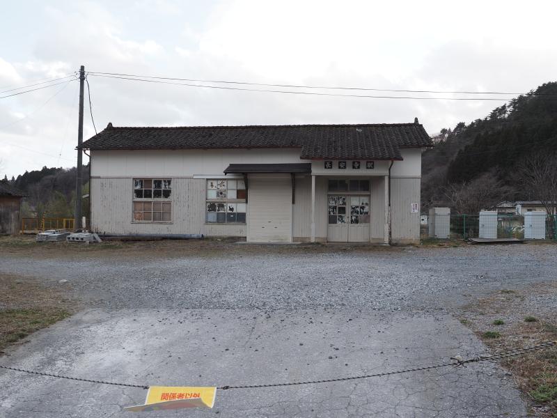 f:id:yukisigekuni:20200422005228j:plain