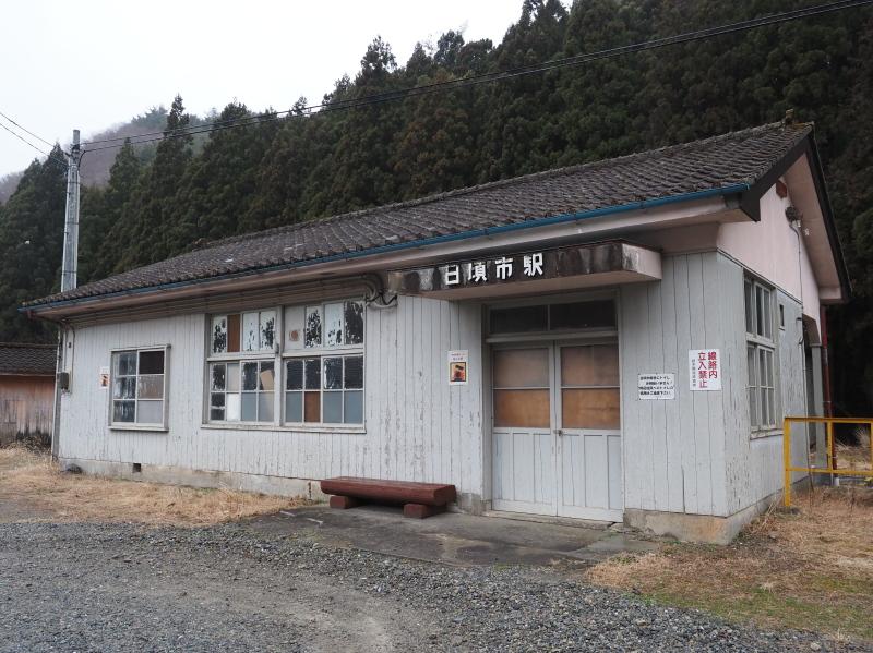f:id:yukisigekuni:20200422005253j:plain