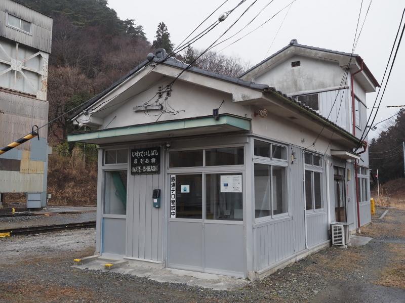 f:id:yukisigekuni:20200422005305j:plain