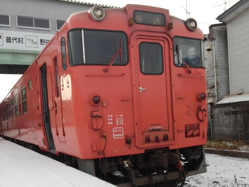 f:id:yukisigekuni:20200427183550j:plain