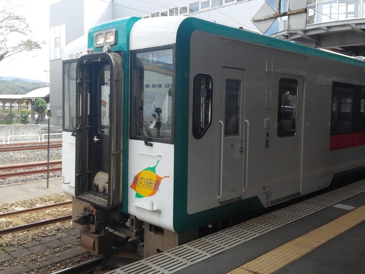 f:id:yukisigekuni:20200430175142j:plain