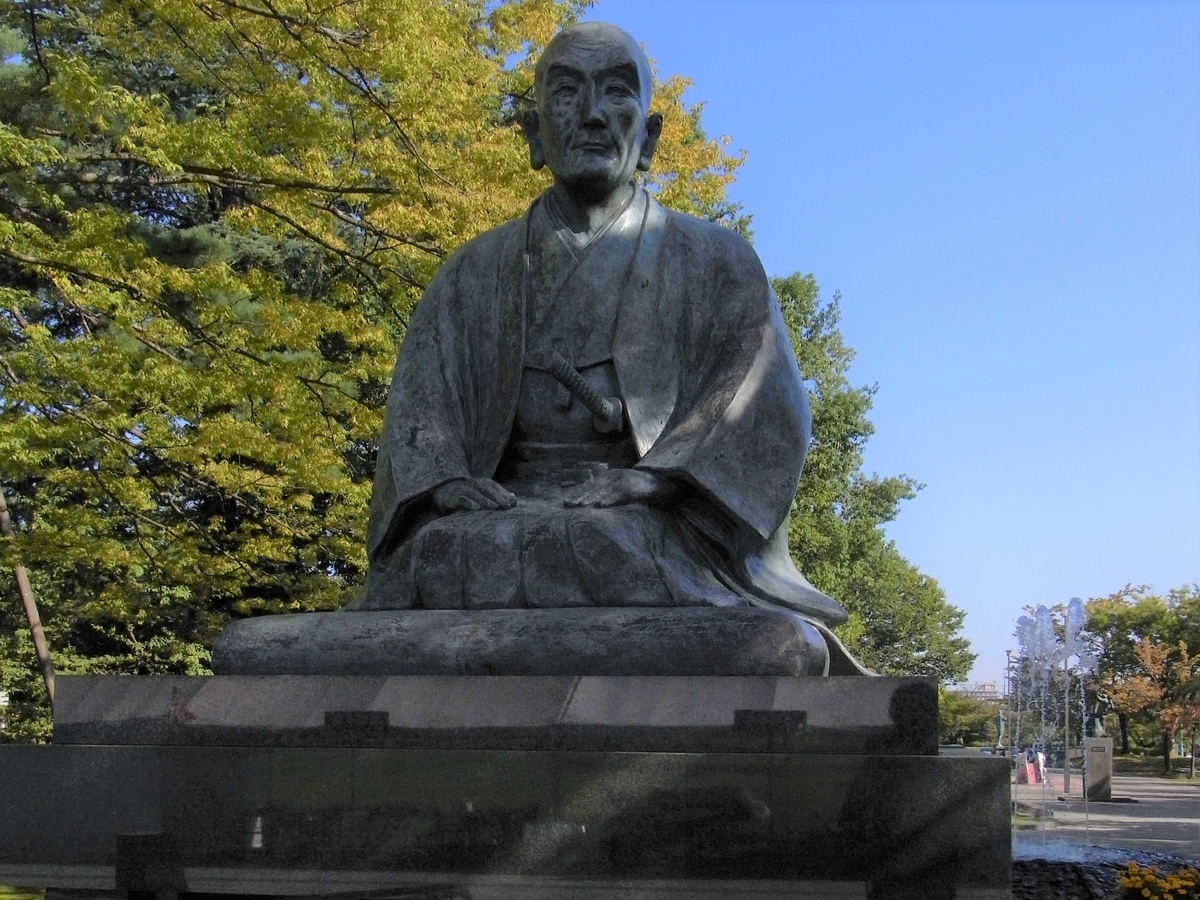 f:id:yukisigekuni:20200430175515j:plain