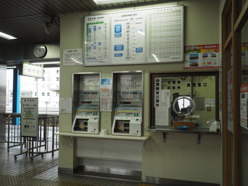 f:id:yukisigekuni:20200502003247j:plain