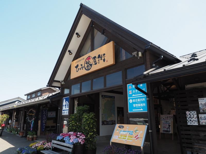 f:id:yukisigekuni:20200502215838j:plain