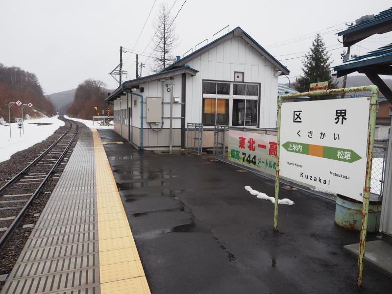 f:id:yukisigekuni:20200505154528j:plain
