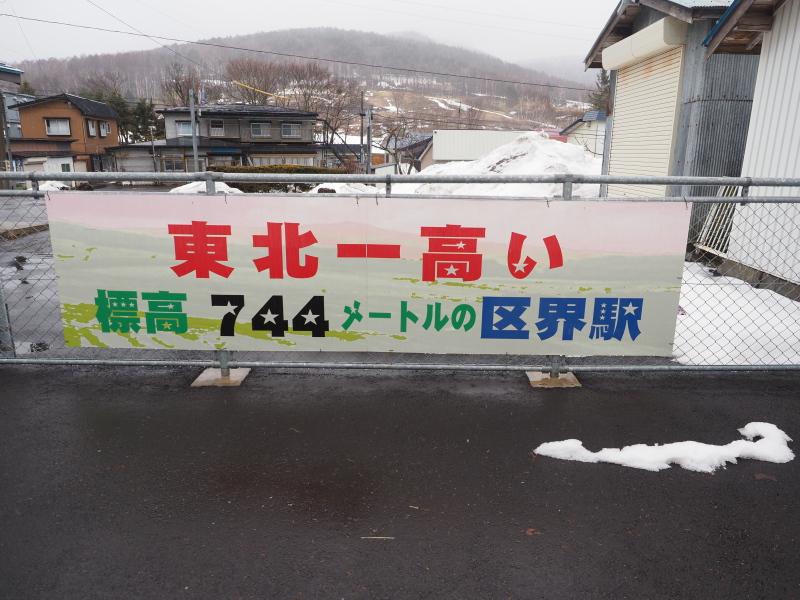 f:id:yukisigekuni:20200505155932j:plain