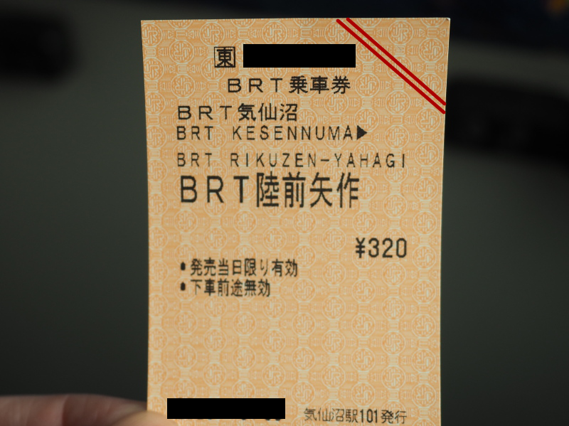 f:id:yukisigekuni:20200509123127p:plain