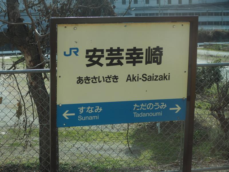 f:id:yukisigekuni:20200513224511j:plain