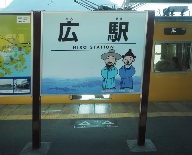 f:id:yukisigekuni:20200513224540j:plain