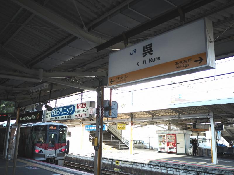 f:id:yukisigekuni:20200513224602j:plain