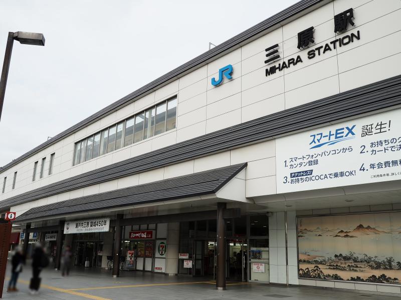 f:id:yukisigekuni:20200513224639p:plain