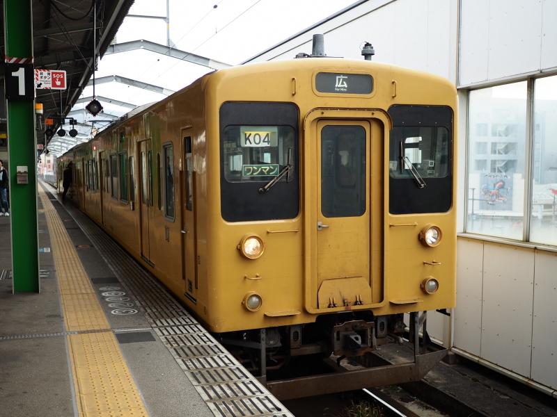 f:id:yukisigekuni:20200514205216j:plain