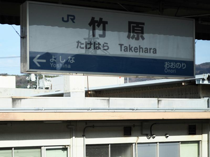 f:id:yukisigekuni:20200515232631j:plain