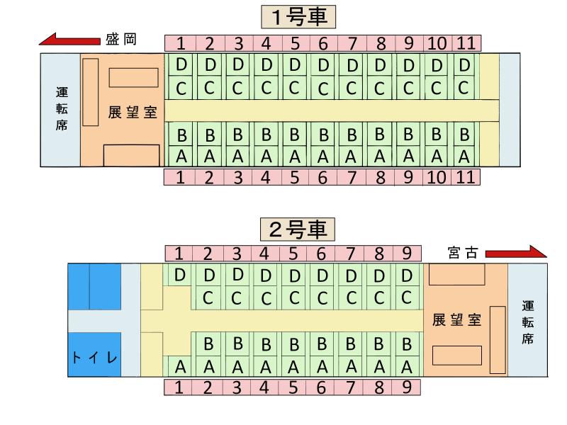 f:id:yukisigekuni:20200528224700p:plain