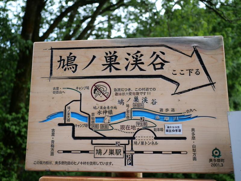 f:id:yukisigekuni:20200605215404j:plain