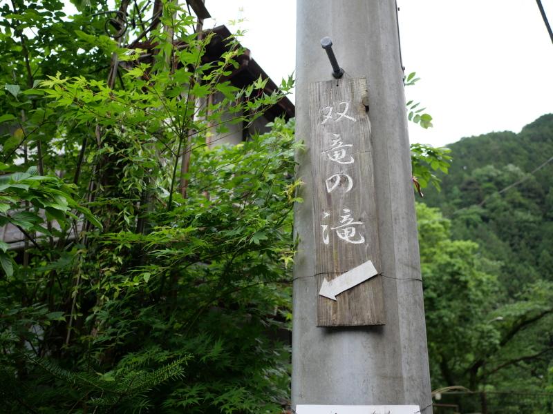 f:id:yukisigekuni:20200605215408j:plain