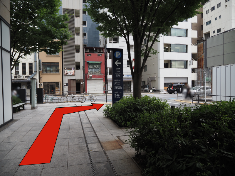 f:id:yukisigekuni:20200606221049p:plain