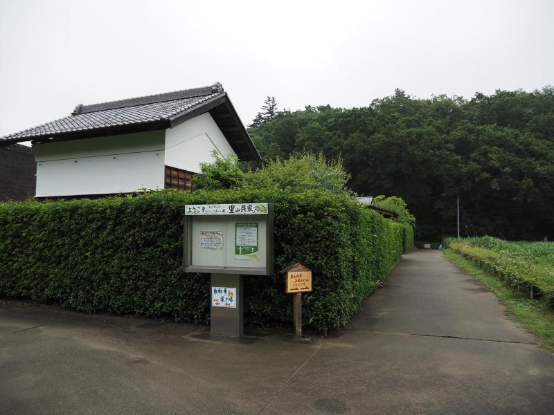 f:id:yukisigekuni:20200615201432j:plain
