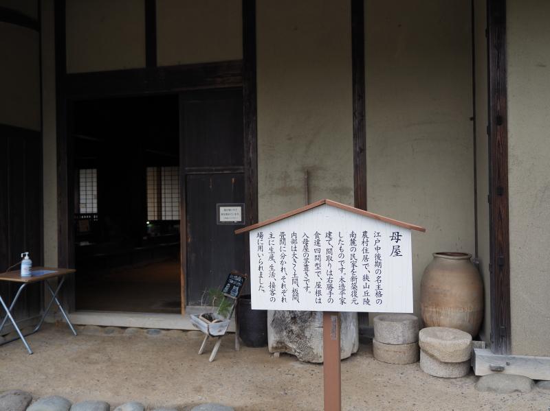f:id:yukisigekuni:20200615201439j:plain