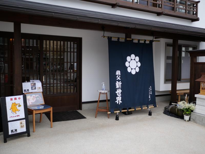 f:id:yukisigekuni:20200621143518j:plain