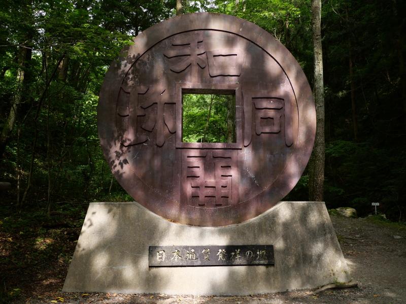 f:id:yukisigekuni:20200622233113j:plain