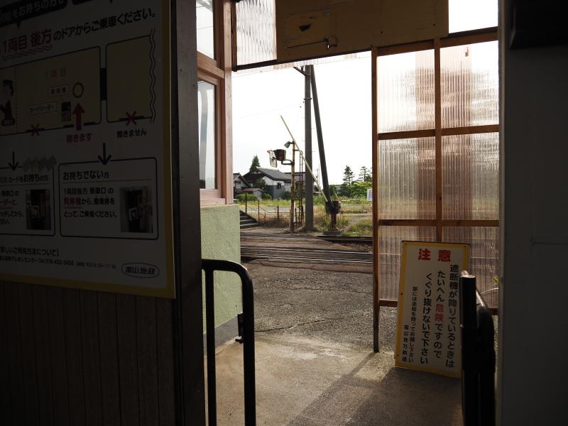 f:id:yukisigekuni:20200702002233j:plain